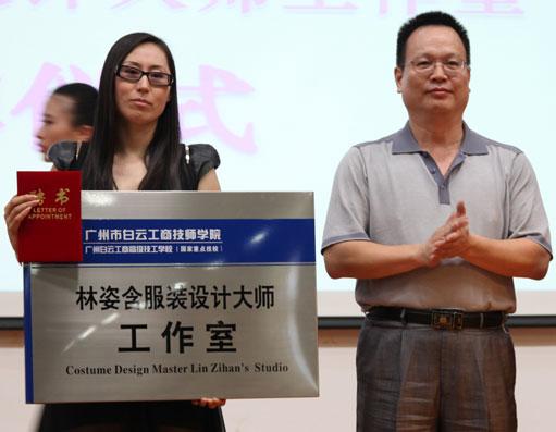李孟强院长为林姿含女子授牌